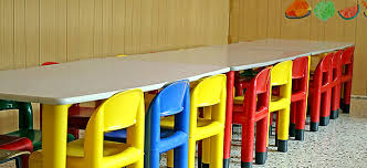 Δημοτικοί Παιδικοί – Βρεφικοί Σταθμοί