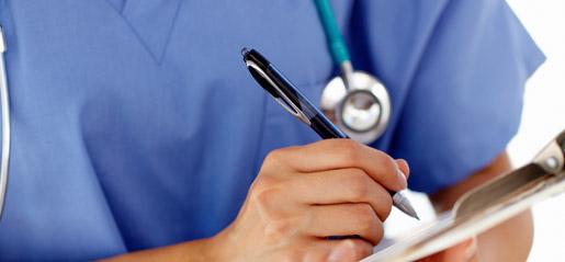Υπηρεσίες Υγείας