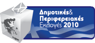 logo-eklogon