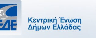 50 υποτροφίες διετούς φοίτησης για νέους οικονομικά ευάλωτους δημότες Αττικής