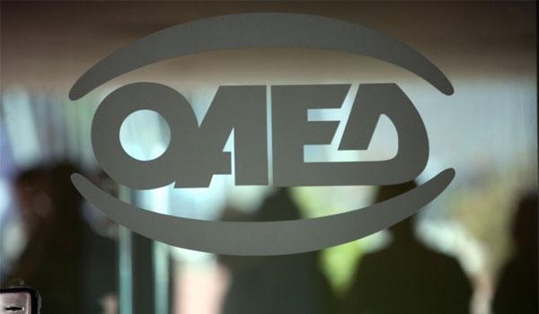 Ανακοίνωση για τους επιτυχόντες των 5μηνων προγραμμάτων κοινωφελούς εργασίας του ΟΑΕΔ. Τα δικαιολογητικά που πρέπει να προσκομίσουν στον Δήμο Καλλιθέας