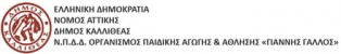 opaa_logo