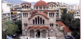 Ανακοίνωση για την κλήρωση των θέσεων της θρησκευτικής εμποροπανηγύρεως «Άγιος Νικόλαος 2017»