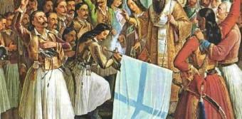 Εορταστικές Εκδηλώσεις για την 25η Μαρτίου 1821