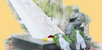Τελετή απόδοσης τιμής στους πεσόντες για την Ελευθερία και την Ανεξαρτησία της Ελλάδας (1941-1944)