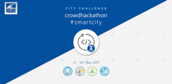 Μαραθώνιος Ανάπτυξης Εφαρμογών για έξυπνες πόλεις