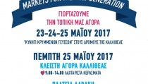 LOVE_MY_MARKET_23.24.25.05.2017