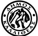 logo_kallitheas