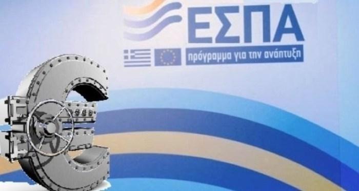 Εγκρίθηκε ευρωπαϊκό πρόγραμμα 35 εκατ. ευρώ για τους Δήμους Καλλιθέας, Αλίμου και Παλαιού Φαλήρου!