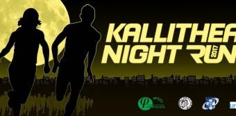 2ο Kallithea Night Run