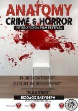 «ANATOMY CRIME & HORROR» Διεθνές Φεστιβάλ Κινηματογράφου