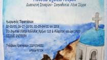 ΜΑΜΜΑ ΜΙΑ αφίσα