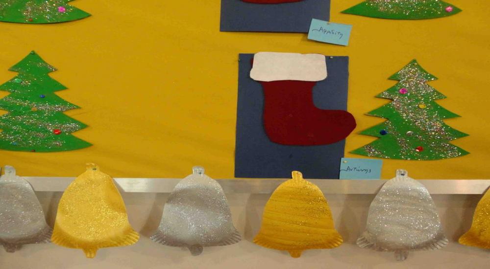 Χριστουγεννιάτικες εκδηλώσεις των Παιδικών Σταθμών Καλλιθέας