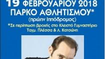 ΚΑΘΑΡΑ ΔΕΥΤΕΡΑ