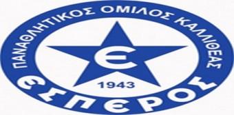 Κυκλοφόρησαν οι κάρτες διαρκείας του Π.Ο.Κ. Έσπερος για την περίοδο 2018-19