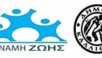 cropped-logo_final