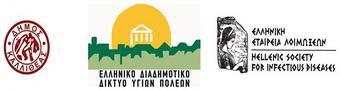 Ενημερωτική εκδήλωση του Δήμου Καλλιθέας