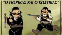 ΘΕΑΤΡΟ ΠΟΝΤΟΥ