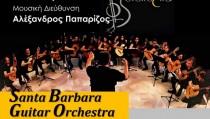 san. Barbar orchestra_1