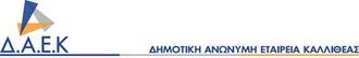 logo_daek