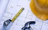 Πρόσκληση για εγγραφή ενδιαφερομένων Εργοληπτών και Μελετητών Δημοσίων Έργων