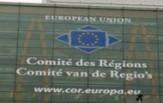 Η Επιτροπή Περιφερειών της Ευρωπαϊκής Ένωσης για την ασύμμετρη απειλή που δέχεται η χώρα μας