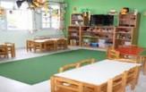 Ανακοίνωση για την οικονομική συμμετοχή (τροφεία) στους βρεφικούς – παιδικούς σταθμούς