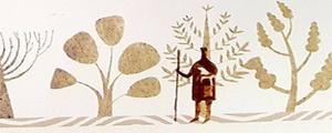 «Το ταξίδι του Μύθου»