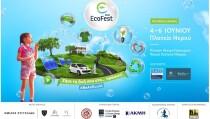 eco_fest_2021