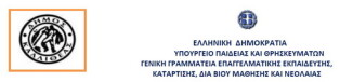 kallithea_ellhnikh_dhmokratia