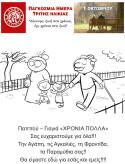 trith_hlikia2021_1