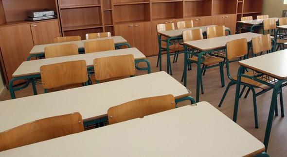 Πρωτοβάθμιας Εκπαίδευσης