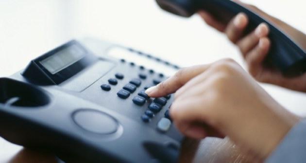 Χρήσιμα Τηλέφωνα